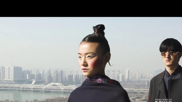 시안 찬바 생태지구, 장안탑 '병마용' 패션쇼 개최